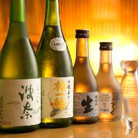 厳選日本酒他、焼酎も取り揃えております。