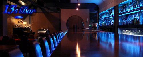 13's Barの画像