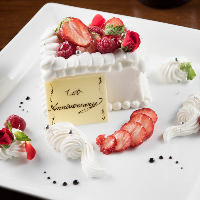 サプライズ演出に最適メッセージ入ケーキ