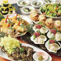 刺身盛り合わせ☆ 美味しい鮮魚を召し上がれ!
