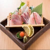 漁港直送の鮮魚を毎日入荷!様々な調理法でご堪能いただけます。