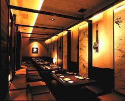 個室居酒屋 八吉 田町店の画像