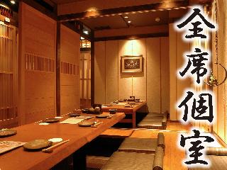 個室居酒屋 八吉 新宿三丁目明治通り店