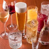 お料理に合うお酒や、飲み放題コースなどをご用意◎