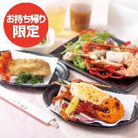 [季節限定コース] 旬食材と伊勢海老のコラボレーションをご堪能