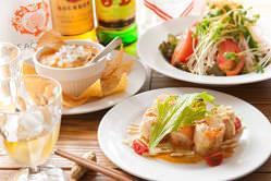 飲み放題コース ボリューム満点な美味しい料理!