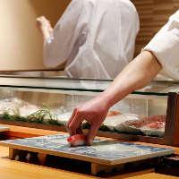 職人の磨き上げた技で握るお寿司をぜひご堪能ください