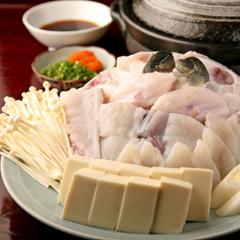 魚清の画像