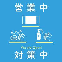 日本酒は蔵元様のご協力の元、イチから勉強・研究します。