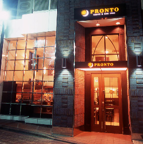 PRONTOの画像