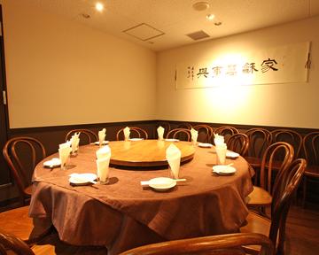 吉祥 CHINESE DINING 銀座インズの画像2