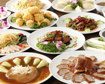 吉祥 CHINESE DINING 銀座インズの画像