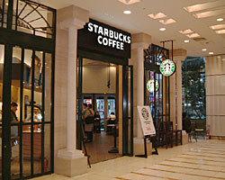スターバックスコーヒー 八王子オクトーレ店の画像