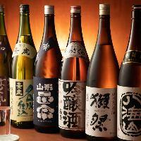【日本酒・焼酎】 厳選した各14種程度を常備!季節のおすすめ有