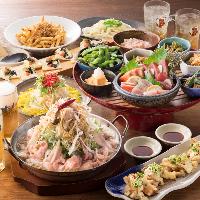 【本気コース】 全8品飲み放題付 ◆仲間同士の宴会に!