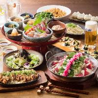 【極みコース】 全9品飲み放題付 ◆会社宴会に最適