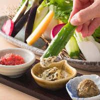 体に優しい和食料理の数々
