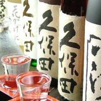 味わいや香り、口当たりも様々な日本酒は100種類以上常備!!