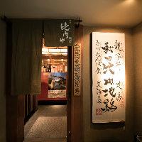 [駅近!アクセス便利] 新橋駅徒歩5分◇銀座駅徒歩6分の好立地
