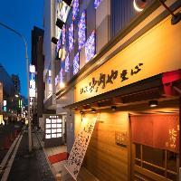 [アクセス便利] 銀座駅・新橋駅 徒歩5分◇コリドー街月光ビル1F