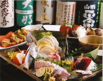 麹町 魚・魚・魚 (うお・みっつ)