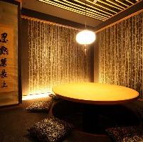 「竹の間」 8名様用の個室