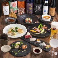 日本酒・焼酎の一升瓶で囲まれた客席。コース飲み放付4,000円~