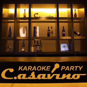 個室パーティー カサビーノ 大宮店の画像