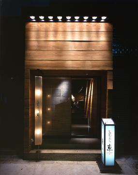 宮崎地鶏炭火焼 車 恵比寿店の画像