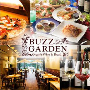 BUZZ GARDENの画像