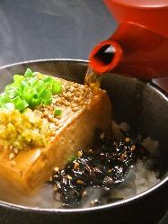 ◆津多家飯◆198円!!味のしみた豆富に特製出汁をかけて。