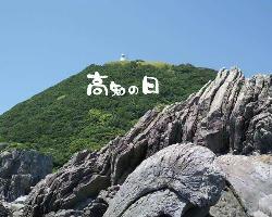 毎月最終週末に高知県産のみにこだわったフェア「高知の日」開催