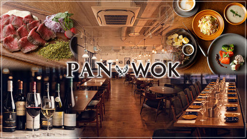 PANWOKの画像