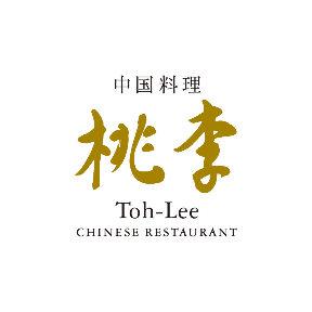 中国料理 桃李の画像2
