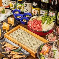 [郷土の美味を堪能] 新潟の山海の幸たっぷりの逸品をご賞味あれ