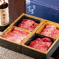 【ご宴席・接待】五感で旬を感じるお料理と 極上肉で心潤す時間
