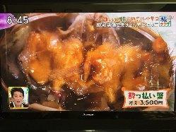 創業 昭和37年の上海料理の老舗 本格中華料理をご堪能下さい