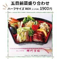 『美味口福(びみこうふく)』 各種コース¥3800(税抜)より