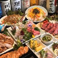お客様の大事な宴を心を込めた料理と共に盛り上げます!
