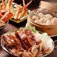 【夏の宴】 夏の新鮮な食材&肉&蟹&海鮮をお楽しみ下さい!