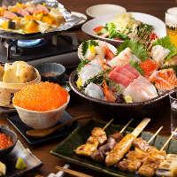 北海道といえば蟹!