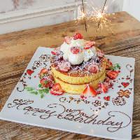 バースデー・パンケーキ♪メッセージをかわいくデコレーション!
