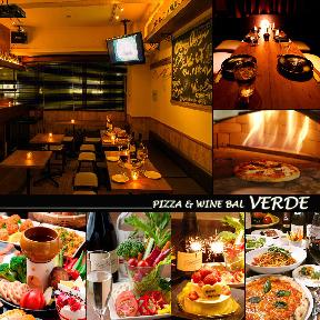 個室×Grill&Dining VERDE〜ヴェルデ〜 渋谷店の画像