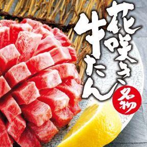 牛たん大好き焼肉はっぴぃ上板橋店の画像