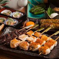 【今井屋えびす総本店のご宴席】鍋と串のコースございます
