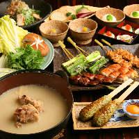 【比内地鶏三昧】ご宴席プラン 串と鍋でご堪能いただけます