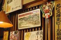 昭和レトロな雰囲気の店内