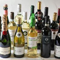 シェフが選りすぐった世界のワイン
