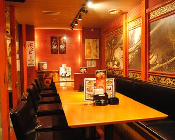 300円均一 中華居酒屋 香港厨房 横浜きた西口店の画像2