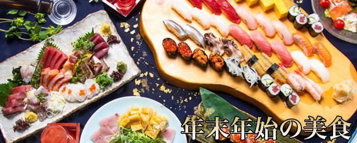 江戸前 みなと寿司 関内店の画像
